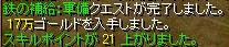 wh-tetsuq-2.jpg