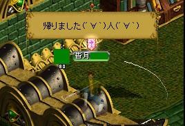 http://file.xxmoon.blog.shinobi.jp/m-0414-1.jpg