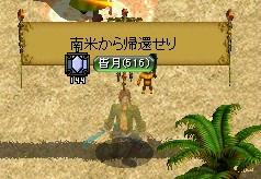 120310_13.jpg