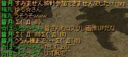 120310_14.jpg