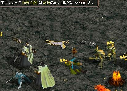 120310_16.jpg