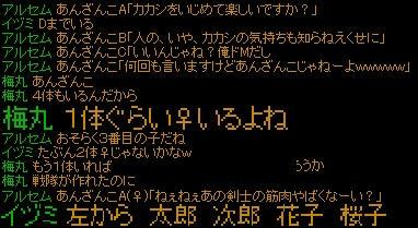 120320_09.jpg