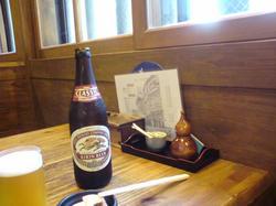 キリン 中ビン ビール