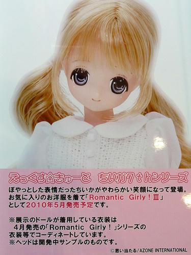 bl_100124_j.jpg