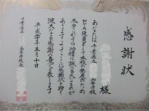 DSCF4586.JPG