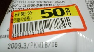 P1015819r.jpg