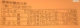 P1017881r.jpg