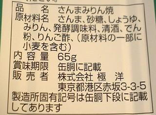 P1018609r.jpg