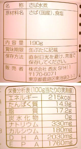P1018970r.jpg