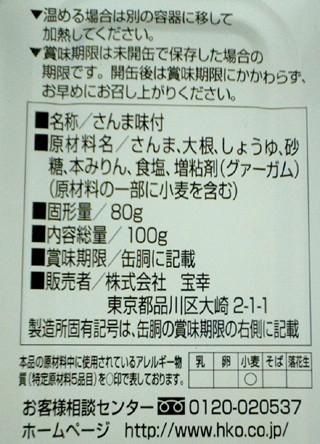 P1018996r.jpg