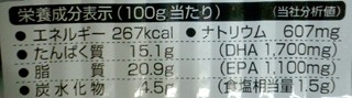 P1019040r.jpg