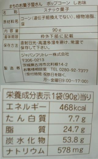 P1020108r.jpg