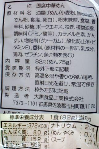 P1020303r.jpg
