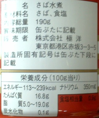 P1020721r.jpg