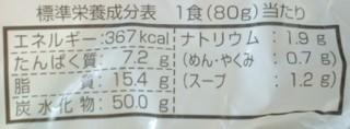 P1020807r.jpg