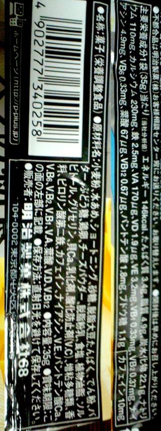 P1020848r.jpg