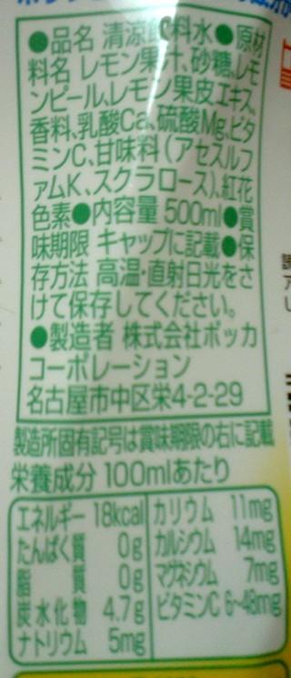 P1020847r.jpg