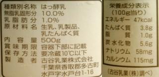 P1021067r.jpg