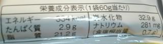 P1019440r.jpg