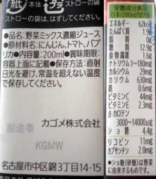 P1021283r.jpg