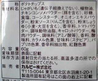 P1021316r.jpg