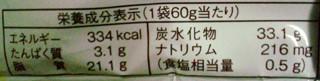 P1021331r.jpg