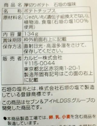 P1021353r.jpg