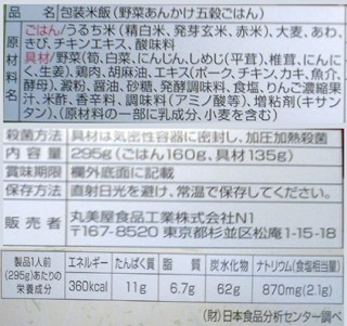 P1021749r.jpg