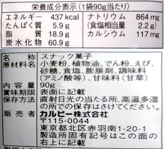 P1021989r.jpg