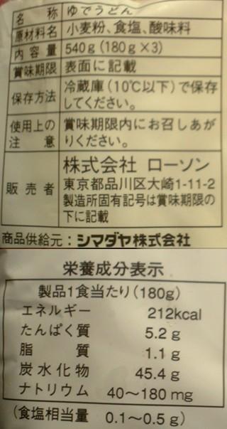 P1022137r.jpg