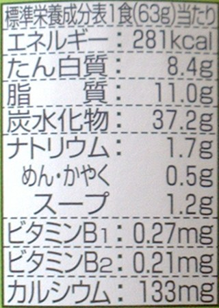 P1021041r.jpg