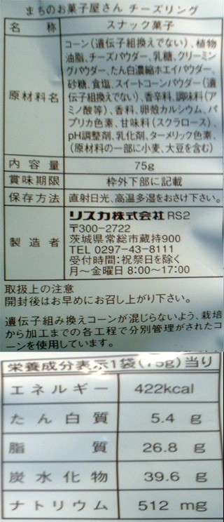 P1022101rrr.jpg
