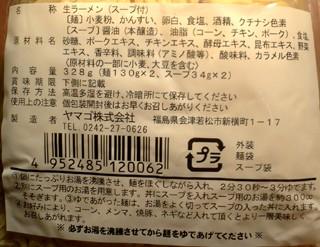 P1022689r.jpg