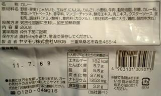 P1022721r.jpg