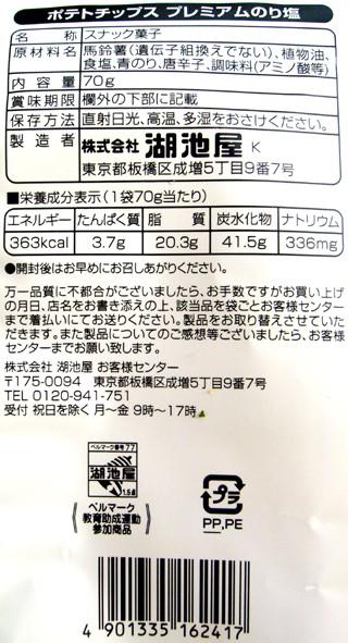 CIMG2677r.jpg