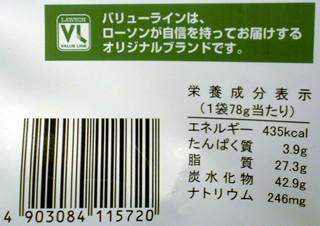 P1023605r.jpg