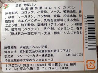 P1023778r.jpg