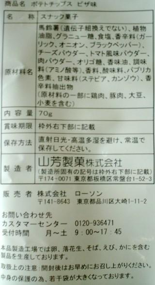 P1023831r.jpg