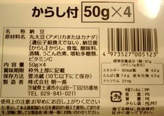 P1024083r.jpg