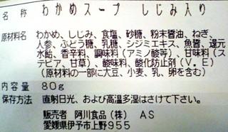 P1024758r.jpg