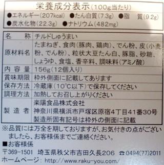 P1026009r.jpg