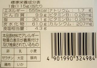 P1026475r.jpg