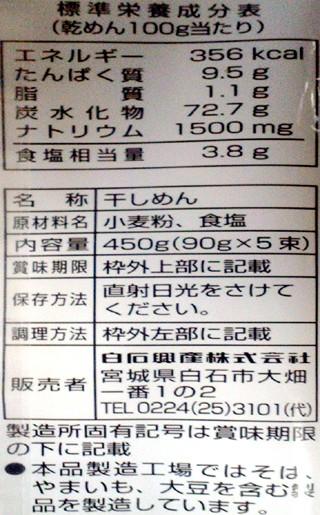 P1026435r.jpg