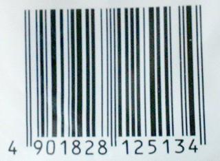 P1026437r.jpg