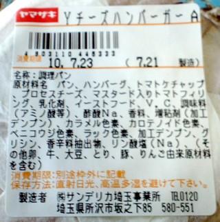 P1027018r.jpg