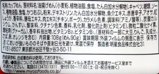 P1027142r.jpg