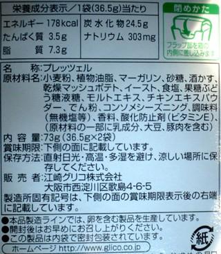 P1027606r.jpg