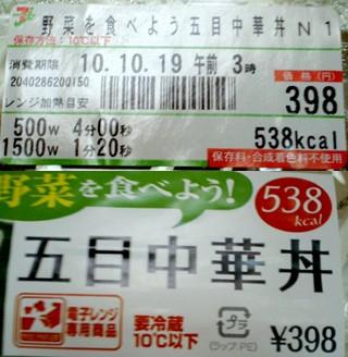 P1028696r.jpg
