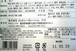 P1028972r.jpg