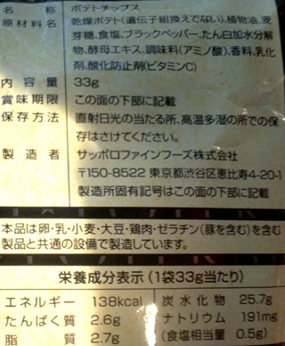 P1029531r.jpg